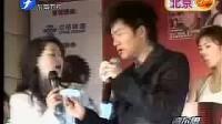 苏有朋——采访节目