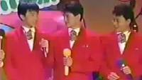 小虎队——歌迷热线胡瓜