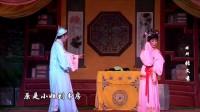 琼剧新版《张文秀》主演莫育东(下)