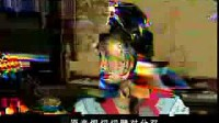 30集越剧红楼梦全剧精彩唱段[15-9][视频]尤三姐 本以为明亮亮青锋闪光