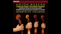 韦伯恩弦乐四重奏 Quartetto Italiano