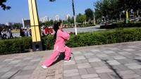 林星宇习练 24式太极拳