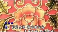 徐千雅-彩云之南(高清原版)
