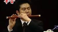 戴亚笛子演奏《五梆子
