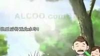 04黄香温床