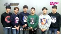 MCD Comeback - Shinhwa