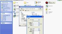 转贴bandicam软件注册及使用方法