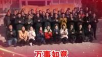 20160205上高县蒙山镇拜年视频
