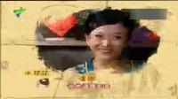 笑公堂 第1集 粉墨登场(粤语,有卡顿,画质较差)【节选1】