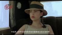 电影老司机第一期 梁家辉和他的情人
