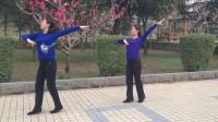 洛阳牡丹广场舞--红马鞍