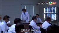 旅行醫2特別篇