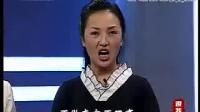 马金凤教唱我家住山东