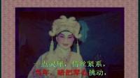鄧碧雲-驚破江南金粉夢音頻