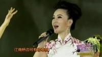 杜桦演唱《旗袍美人》--《放歌中国》:2016中国旗袍春晚 古典美女怀旧