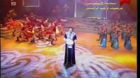 阿不都拉·阿不都热依木《麦西来甫》 Abdulla Abdulréhim - Meshrep