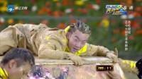 【奔跑吧兄弟】20150417郑恺恺你太帅了!!!