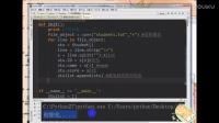 Python教程_python开发学生成绩管理系统