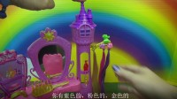 #330 迪士尼公主-乐佩公主的美发沙龙 Disney Princess Rapunzel Hair Salon ST