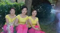 常德临江公园活力健身操《波斯之爱》美拍快乐姐妹1  波斯之爱  2015.6.1
