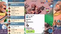 海岛奇兵-喝茶-小爆民迷宫完美十震秀-磊磊视频2.25