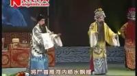 王少华、巴玉玲《辕门斩子》选段(农民网)