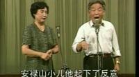天津河北梆子剧院老艺术家名段欣赏 2002