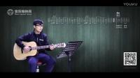 第51课《小芳》李春波  弹唱教学 音乐特种兵吉他入门教学