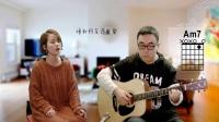 《三个人的晚餐》王若琳 吉他弹唱教学 大伟吉他