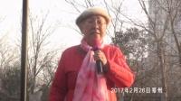 紫光录制·刘伯玲·哭啼啼把官人急忙搀起