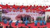 舞蹈:石碾歌(2017.2.27.广西上林县木山乡卢於春社开幕式)