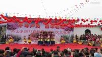 舞蹈:笠韵乡情(2017年2月27日木山乡卢於春社开幕式)