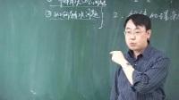 第2讲 法拉第地磁感应定律(上)
