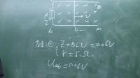 第2讲 法拉第地磁感应定律(下)