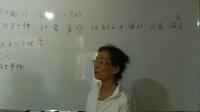 杨清娟盲派八字命理【长白山】第3集
