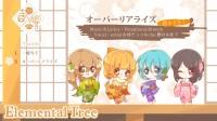 【冬コミC91】Elemental Tree クロスフェード【きへんず】