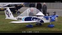 世界上最小的飞机,不用驾照可直飞,只要10万元