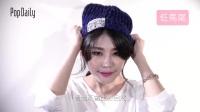 5种帽子发型搭配法~你就是cool girl~