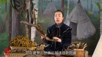 03《匠在鄂温克》第三集--敖鲁古雅印象-走出森林的手艺人敖娜