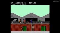 【一命通关】NES版《绿色兵团》通关视频