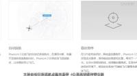 大疆发布了一款售价仅3499元的无人机 小米:怪我喽!