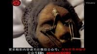 实拍:nasa在阿波罗20号计划中发现的三眼女尸(完整版)