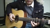 Kevin吉他教学 第90课 吉他弹唱 我要你 带前奏间奏含吉他谱接近原版伴奏