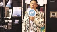 怎么像吴建豪一样,穿的潮、帅、酷?