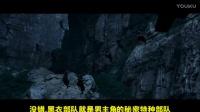 木子李:《满城尽带黄金甲》张艺谋带领周润发周杰伦开战啦!