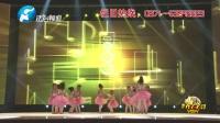 原阳桥北俏娃舞蹈艺术学校春晚演出节目--《一双小小手》
