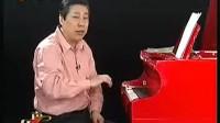 中央广播电视大学声乐教学16a-歌唱中常见问题及解决(一)