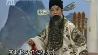 陈 春《辕门斩子》选段(新影频道)