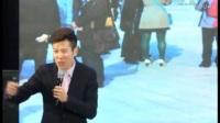 张津瑞精彩分享_标清