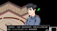 胡侦探14通关录像